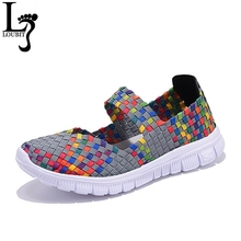Women Casual Shoes 2017 Summer Breathable Handmade Women Woven Shoes Fashion Comfortable LightWeight Wovening Women Shoes(China)