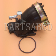 Buyang 300CC ATV Quad D300 G300 AIR CLEANER JOINT INTAKE MANIFOLD