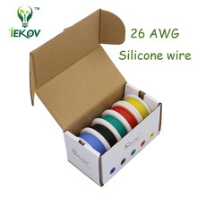 50m 26AWG Flexible Silicone Wire Cable 5 color Mix box 1 box 2 package Electrical Wire Line Copper LED cable DIY Connect