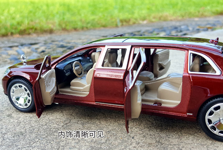 124 XLG TheBenz Maybach S600 Extended (19)