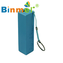 Portable Power Bank 18650 External Backup Battery Charger With Key Chain_KXL0523(China)