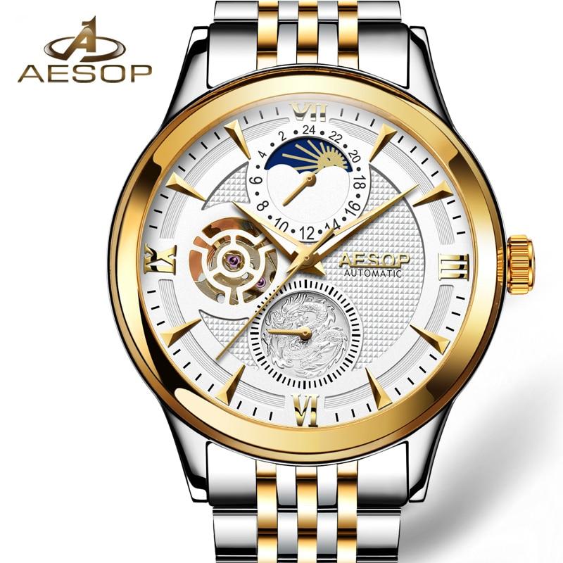 AESOP Men Watches Men Automatic Mechanical Wristwatch Brand Gold Male Clock Stainless Steel Waterprook Relogio Masculino Box 27<br>