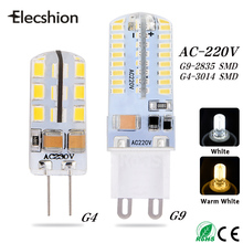 Elecshion Led G9 G4 lamp bulb AC 220V LEDS night light SMD 3014 2835 lamps Ceiling Chandeliers bulbs Fixtures lights sportlight