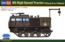 Hobby Boss 1/72 scale models 82921 M4 High Speed Tractor 155mm/8-in/240mm(China)