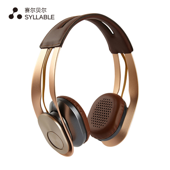 Syllable G700 Wireless Bluetooth 4.0 Hifi Headset NFC Function Metal Shell Bass Noise Canceling Headphone without Retail Box