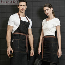 Women men sexy denim work aprons for woman sexy solid black denim apron fashion denim shop apron AA076(China)