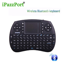 iPazzport 2pc English Wireless Bluetooth Mini QWERTY keyboard with TouchPad gaming keyboards PC ,Smart TV BOX Mini PC tablet