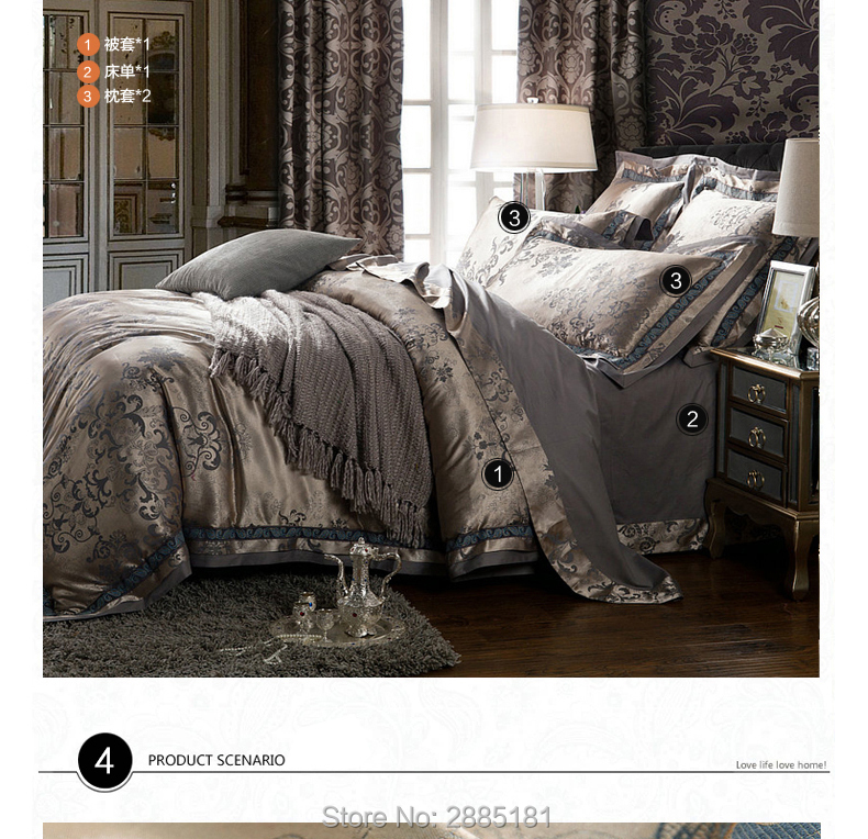 4pcs-Sateen-Jacquard-Bedding-set7901_07