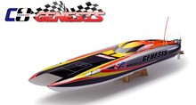 Genesis 1122 Catamaran Racing Boat/ Electric Brushless RC Boat Fiberglass with 3674 brushless motor KV207, 125A ESC with BEC