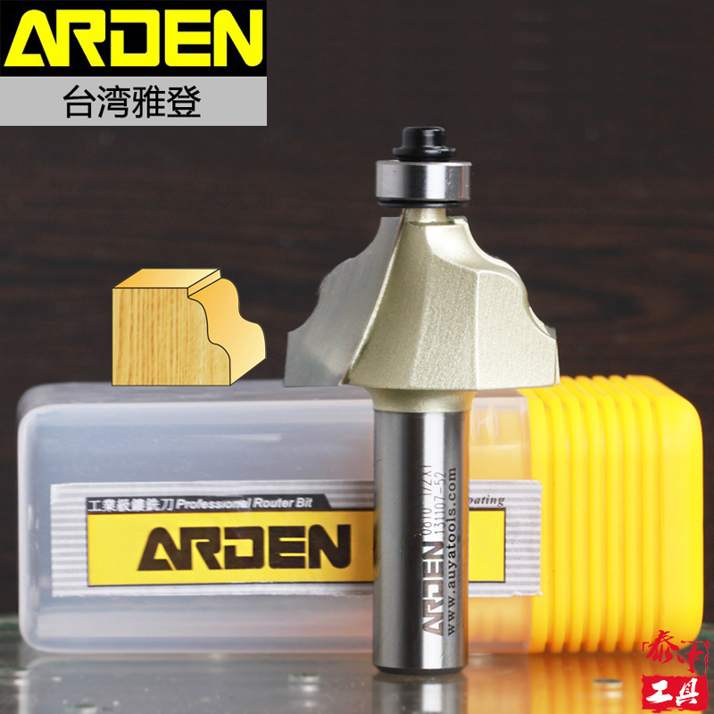 fresas para router Woodworking tool Three Round-Over Handrail Bit Arden Router Bits - 1/2*5/8 - 11.1mm  Shank - Arden A0810178<br><br>Aliexpress