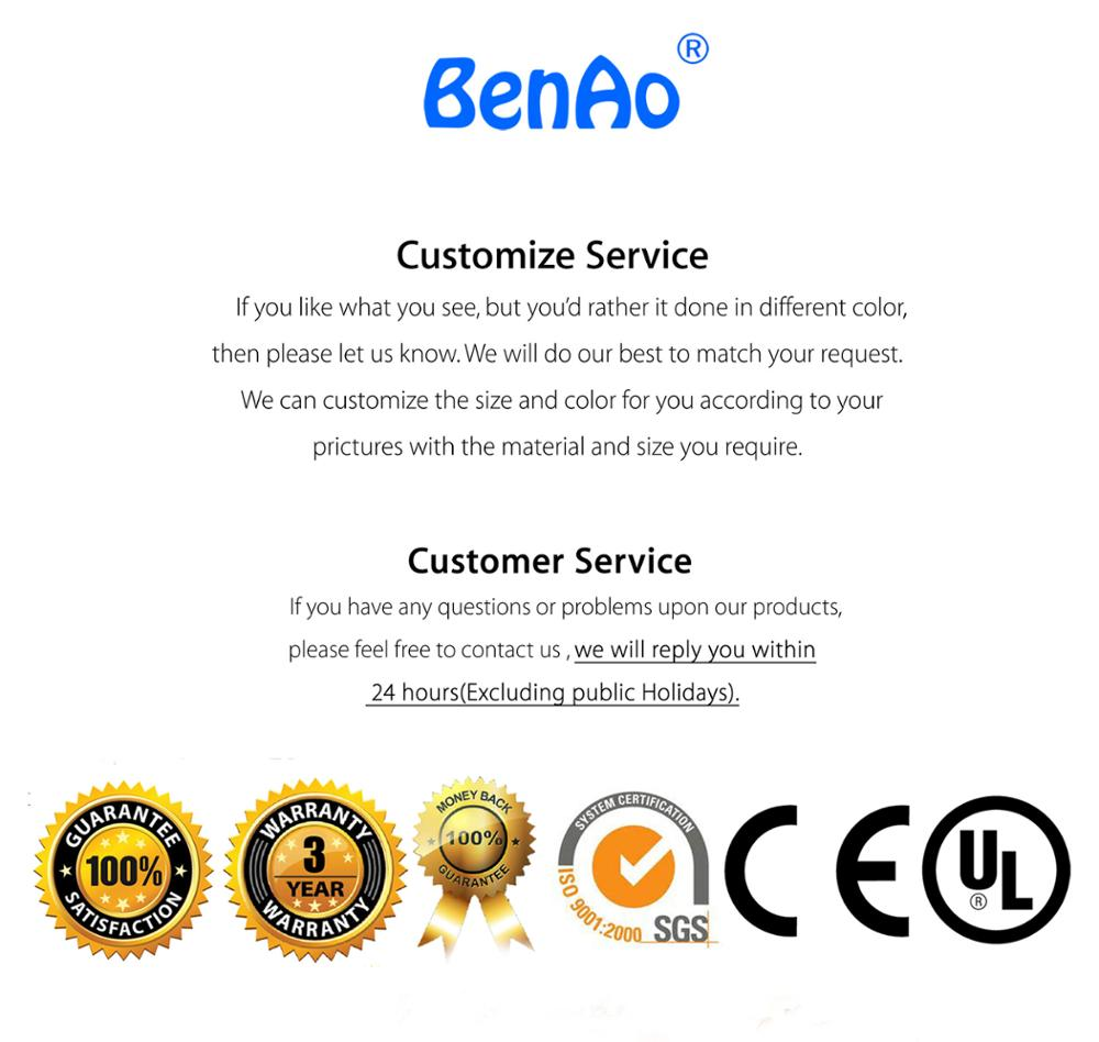 201709-BenAo-service