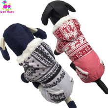 DOGBABY Coat For Dogs Fleece Autumn Winter Warm Small Dog Clothes Snow Floral Pattern Pet Hoodies White Red Blue Four Legs Coat(China)