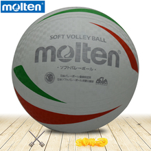 original molten volleyball S3V1200 NEW Brand High Quality Genuine Molten PU Material Size 7 Beach volleyball(China)