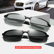 AORON New photochromic Sunglasses men top quality All-weather Discoloration Professional driving Sun glasses men oculos D3043