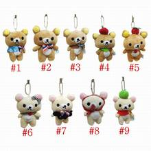 "Bulk 10cm(4"") x 24pcs Cute Plush Rilakkuma Fruit Bear Relax Bear Stuffed Dolls Soft toys Bag Pendant/Decorative Accessories"