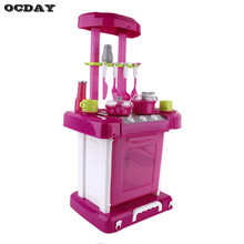 OCDAY Kitchen Toys Multifunctional Pretend Play Cooking Toy Large Kitchen Cooking Simulation Table Model Kids Classic KitchenToy(China)