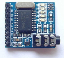 Free shipping 1PCS MT8870 DTMF Voice decoding module phone module Best quality