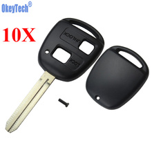 OkeyTech 10PCS/LOT 2 Button Car Remote Key Shell Fob For Toyota Yaris Avalon Camry RAV4 Corolla Echo Uncut Blade Car Cover Case(China)