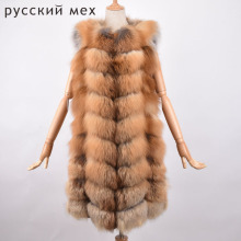 Real Fox Fur  Long 90cm vest Plus size real fox fur vest outerwear autumn and winter long design women's natural red fox fur