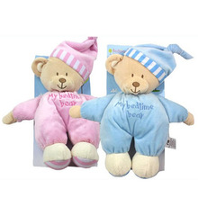 2017 NEW Sleeping Bear with Tags and CE 32CM Length Cute Baby Soft Toys Blue Pink Plush for Kids Stuffed Valentine Dolls HT3076(China)