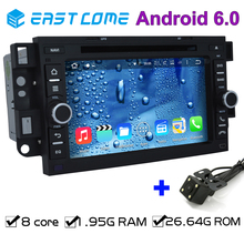 "7"" Octa Core Pure Android 6.01 Car DVD Player For Chevrolet Aveo Aveo T200 Epica Lova Captiva Spark With Rear View Camera GPS"