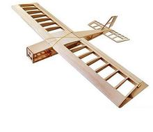 RC Airplane Big Stick Wingspan 1060mm Laser Cut Balsa Wood Model Airplane Building Kit(China)