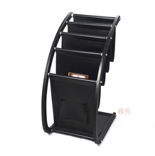 large wood leather floor magazine newspaper exhibition display rack shelf organizer holder black 229A