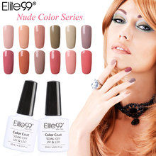 Elite99 10ml Nude Color Series Color UV Builder Gel UV Gel Acrylic for Nail Art False Tips Extension Gel Lacquer Pick 1 Color