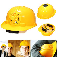New Design Adjustable 0.3W PE Solar Powered Safety Security Helmet Hard Ventilate Hat Cap with Cooling Cool Fan Yellow