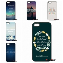 Love Christian Jesus psalm bible verse quote Cover For iPhone 4 4S 5 5C SE 6 6S 7 Plus Samsung Galaxy Grand Core Prime Alpha