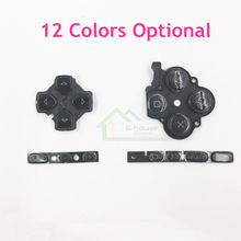 12 Colors Optional Left Right Buttons Kit Buttons Set Key PAD Replacement for PSP3000 PSP 3000 Game Console
