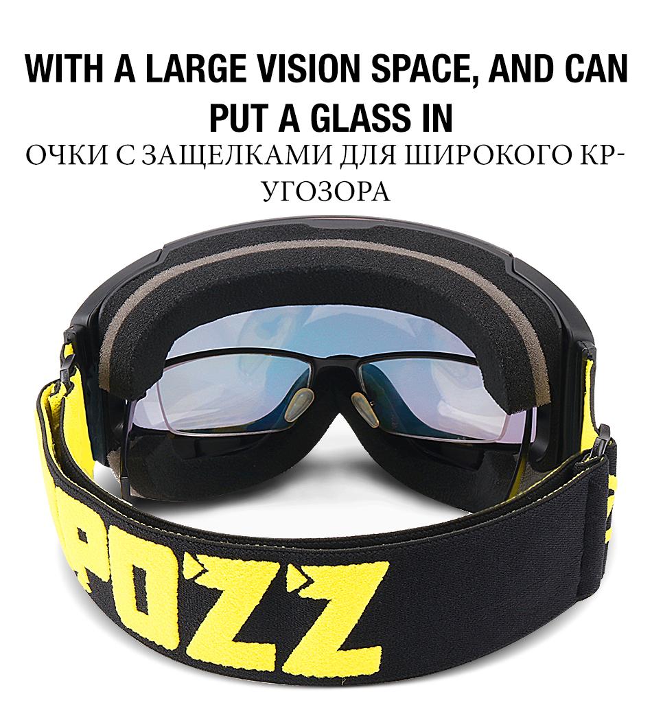 magnetic ski goggles 07