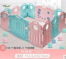Buy Children's game fence. Baby fence. Safety fence. for $394.20 in AliExpress store