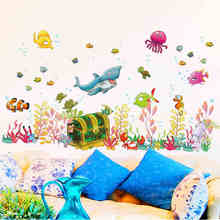 WHOLESALE deep sea world fish animals wall stickers room decorations cartoon mural art zoo children home decals poster 1307. 4.0