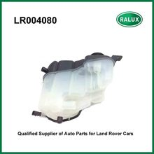LR004080 NEW car radiator expansion tank for Freelander 2 2006- coolant overflow container auto engine cooling parts aftermarket(China)