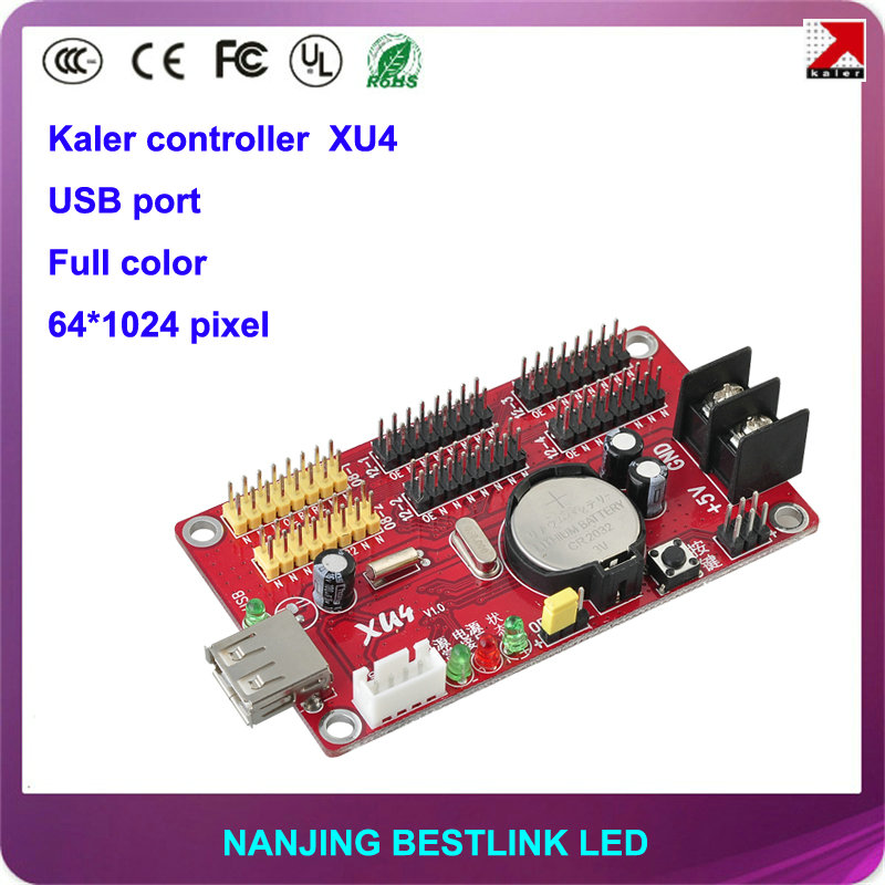 kaler XU4 seven color 64*1024 pixel USB port led controller card for outdoor led panel electronic led diy kit led display board(China (Mainland))