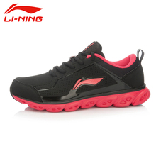LI-NING Brand New Arrival Arc Element Lifestyle Series Women's Cushioning Running Sports Shoes For Female ARHK064 XYP105