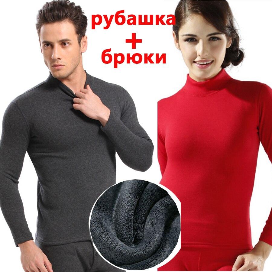 Pantal/ón T/érmico para Hombre,Calzoncillos Largos Ropa T/érmica Hombre,Ropa T/érmica para Hombre Camiseta//Pantal/ón//Conjunto Extra-Warm