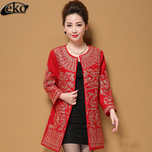 High End Gold Embroidered Printed Long Winter Trench Coat Women Outwear Coat Female For Women Out Coats Black Red Plus Size 5XL(China)