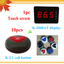 DHL FREE Shipping Wireless Calling System For Waiter Server Paging Service 10 table Bell and 1 Display Receiver