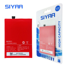 SIYAA Mobile Phone Battery BLP571 For OPPO Oneplus One Plus 64GB 16GB High Capacity 3000mAh Replacement Batteria(China)