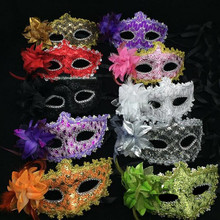 Fashion Women Ladies Lace Feather Mask Adults Venice Princess Half Face Masks With Flower Masquerade  Party Decor