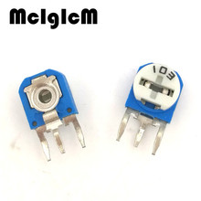 F017-08 50PCS RM063-103 vertical 10K ohm (blue white) blue and white can be adjusted resistance / potentiometer WH06-1