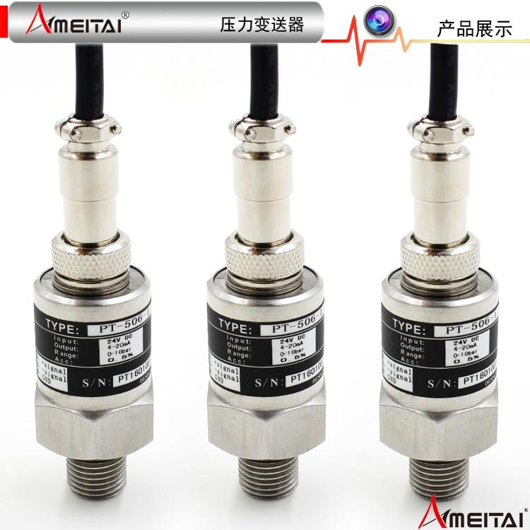 1 pcs Pressure measuring instrument  range 0-0.6pma pressure transmitter pressure sensor  4-20mA Diffused silicon chip<br><br>Aliexpress
