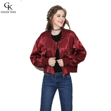 2017 New Fashion Womens Jackets Cool Refreshing Embroidery Pockets Zipper Fly Faux Leaher Red Black O-neck Ladies Jackets(China)