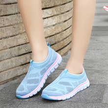 Summer sports shoes women running shoes lightweight flat-bottomed sports students fly woven uppers + MD + rubber outsole patch