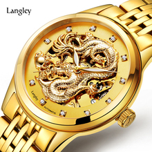 LANGLEY 2017 New Automatic Watches Men Luxury Business Watch 3D Carving Dragon Gold Skeleton Watch Male Diamond Night vision(China)