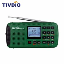 TIVDIO HR-11S Emergency Radio Hand Crank Solar Radio FM/MW/SW Bluetooth MP3 Player Digital Recorder Portable F9208G(China)