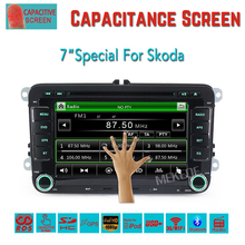 Capacitance screen!Two seats for the noise 7 inch car DVD player/Altea/Volkswagen skoda host Bt 1080 p Ipod wireless 3 g wireles