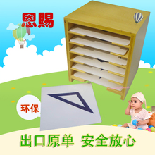 3032 Geometric From Card Cabinet montessori materials home school educational earning toys for children wooden toys cabinets
